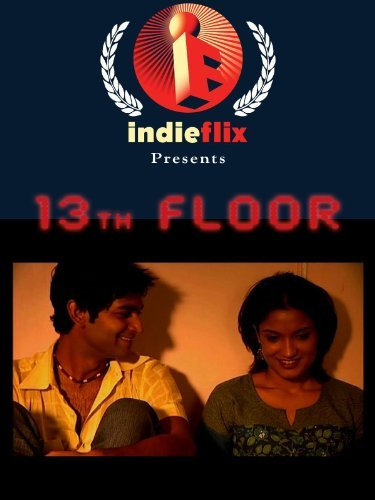 The 13th floor for 13th floor 1988